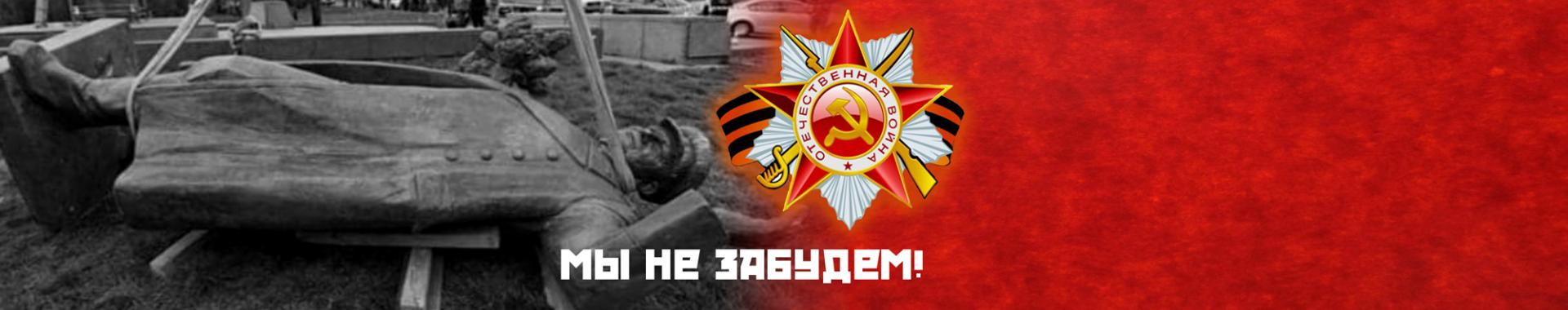 Koněv, odstranění, socha, ksčm, nezapomeneme!
