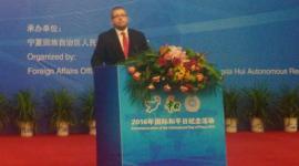 MIlan Krajča na Mezinárodní konferenci k Mezinárodnímu dni míru v čínském Jin-čchuanu, hlavním městě čínské provincie Ning-sia